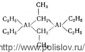 Алюминийорганические соединения