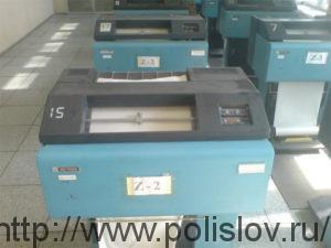 Алфавитно-цифровое печатающее устройство