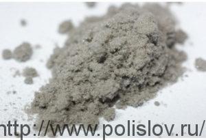 Амидол, гидрохлорид 2,4-диаминофенола