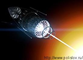 Аннигиляционный ракетный двигатель