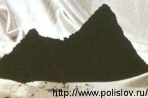 Анилиновый чёрный
