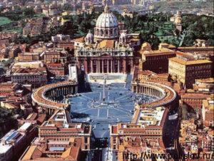 Ансамбль площади Св. Петра в Риме