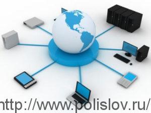 Автоматизированная Система Управления (АСУ)