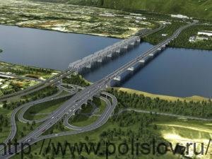 Автодорожный мост