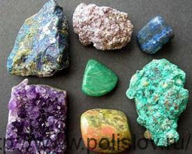 Цвет минералов