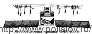 Ягодоуборочная машина ЭЯМ-200-8